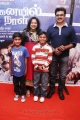 Radhika, Sarathkumar at Chennaiyil Oru Naal Premiere Show Stills