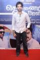 Sibiraj at Chennaiyil Oru Naal Premiere Show Stills