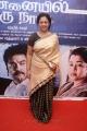 Lakshmi Ramakrishnan at Chennaiyil Oru Naal Premiere Show Stills