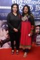 Lissy Priyadarshan, Radhika at Chennaiyil Oru Naal Premiere Show Stills
