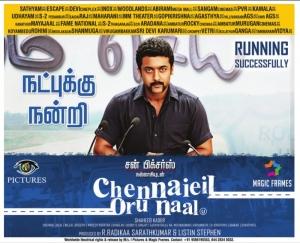 Suriya in Chennaiyil Oru Naal Movie Release Posters