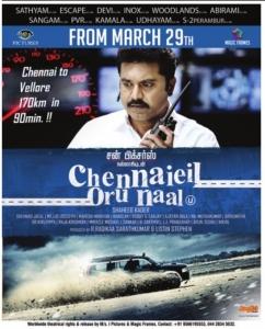 Sarath Kumar in Chennaiyil Oru Naal Movie Release Posters