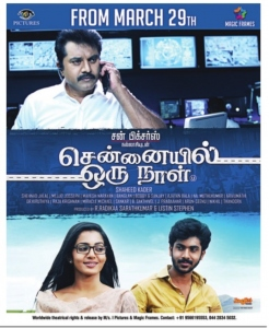 Sarathkumar in Chennaiyil Oru Naal Movie Release Posters