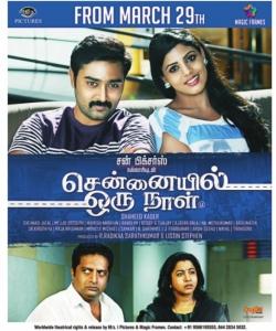 Prasanna, Iniya in Chennaiyil Oru Naal Movie Release Posters