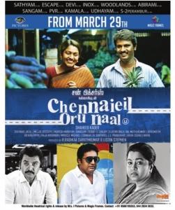 Mallika, Cheran in Chennaiyil Oru Naal Movie Release Posters
