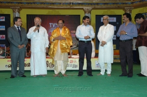 M.Balamuralikrishna Vocals at Chennaiyil Thiruvaiyaru 2012 Photos