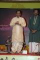 M.Balamuralikrishna at Chennaiyil Thiruvaiyaru 2012 Photos