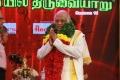 PS Narayanaswamy @ Chennaiyil Thiruvaiyaru 2015 (Season 11) Inauguration Stills