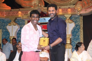 PRO Nikhil Murugan, Prabhu Deva @ Chennaiyil Thiruvaiyaru 2015 (Season 11) Inauguration Stills