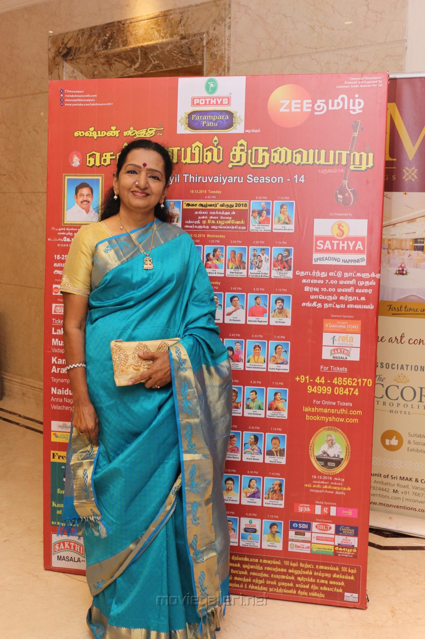 Shoba Chandrasekar @ Chennaiyil Thiruvaiyaru 2018 Season 14 Press Meet Stills