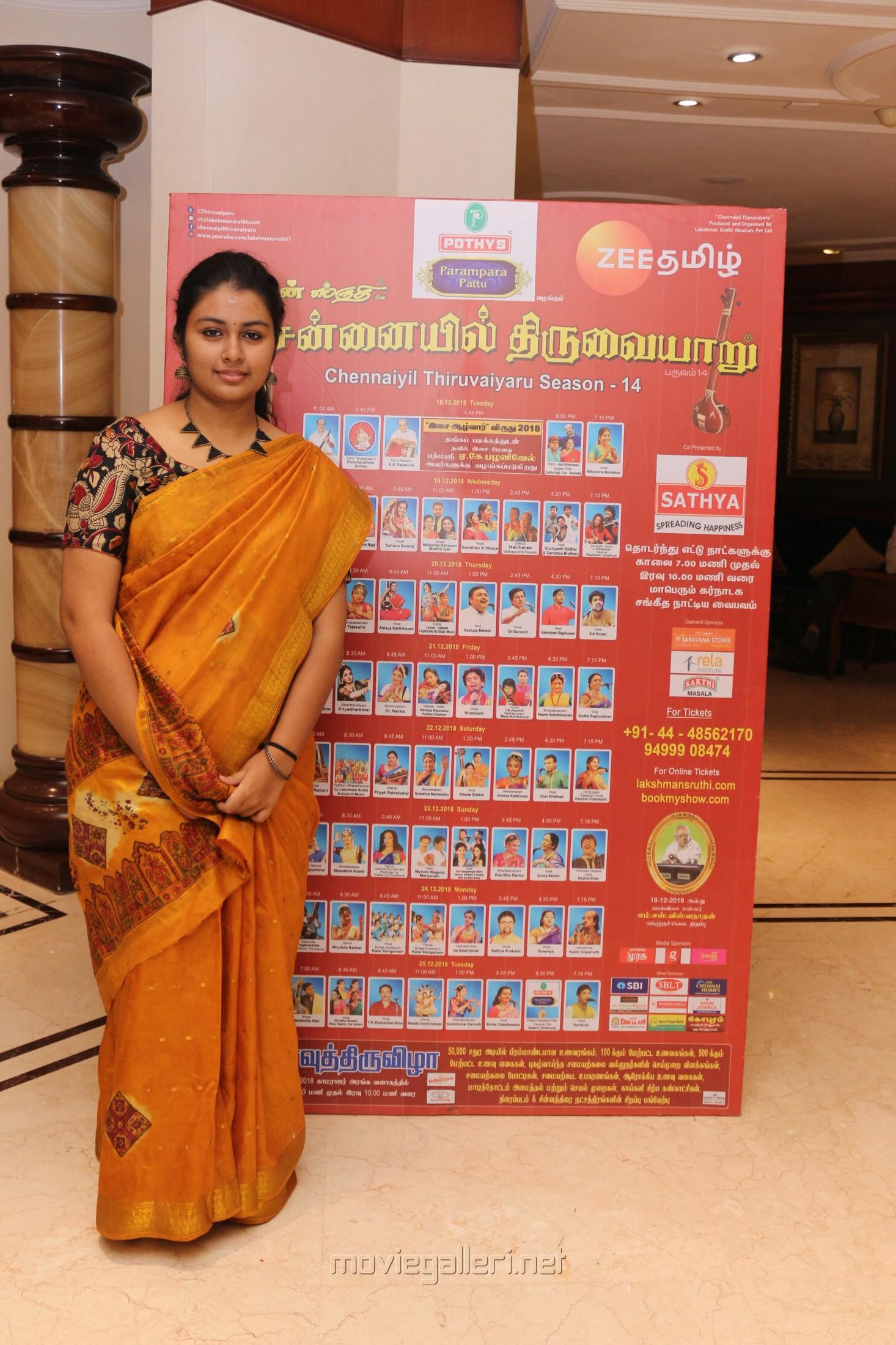Singer Ameya Karthikeyan @ Chennaiyil Thiruvaiyaru 2018 Season 14 Press Meet Stills