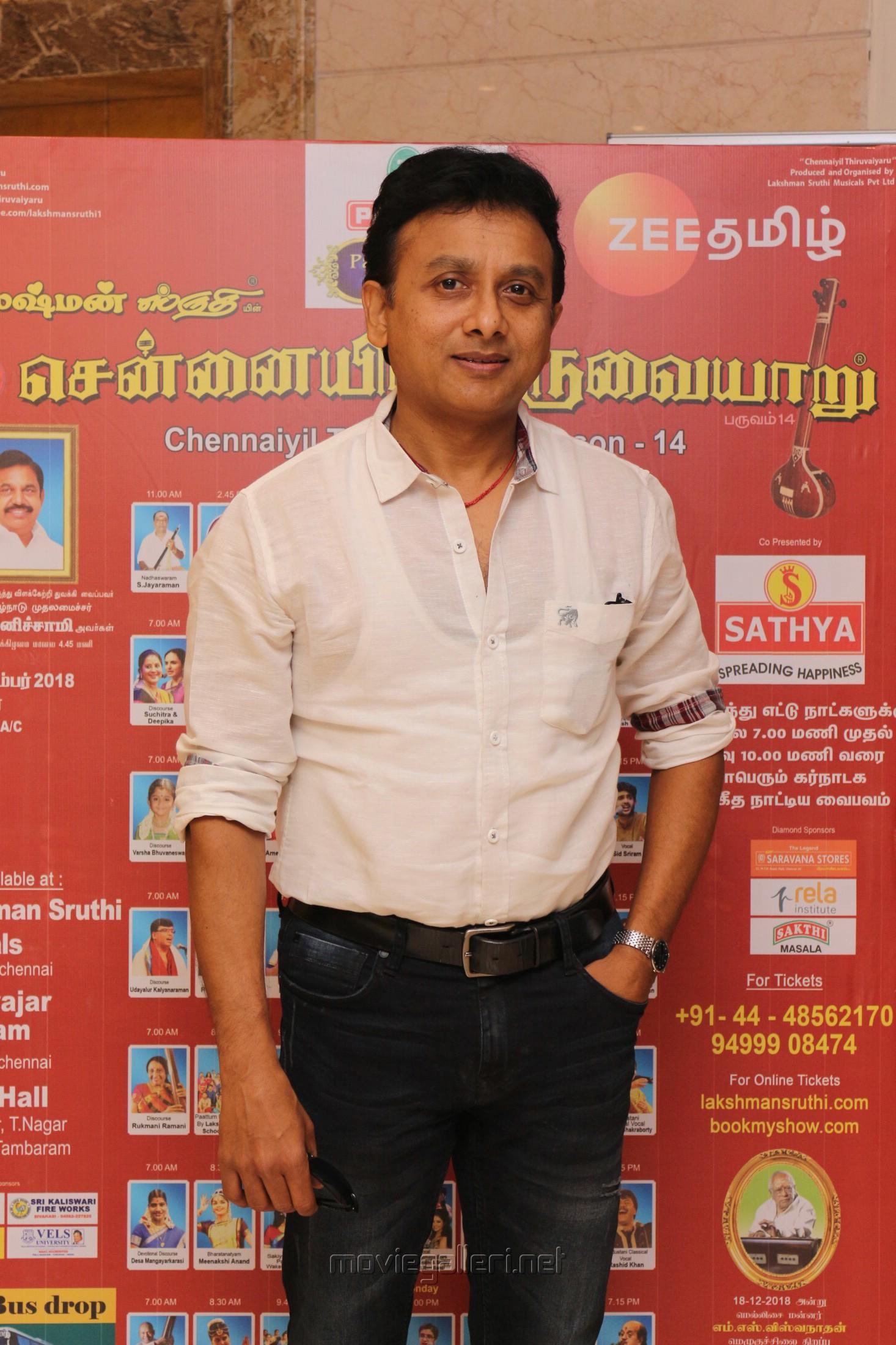 P Unnikrishnan @ Chennaiyil Thiruvaiyaru 2018 Season 14 Press Meet Stills