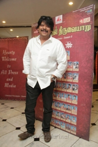 Rajesh Vaidya @ Chennaiyil Thiruvaiyaru 9th Season Inauguration Stills