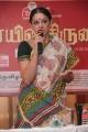 Shobana @ Chennaiyil Thiruvaiyaru Season 11 Press Meet Photos