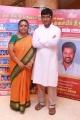 Bharathi Thirumagan, Kalai Magan @ Chennaiyil Thiruvaiyaru Season 11 Press Meet Photos