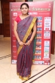 Dancer Meenakshi Raghavan @ Chennaiyil Thiruvaiyaru Season 11 Press Meet Photos