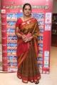 Singer Vidya Kalyanaraman @ Chennaiyil Thiruvaiyaru Season 11 Press Meet Photos