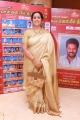 Singer Aruna Sairam @ Chennaiyil Thiruvaiyaru Season 11 Press Meet Photos