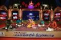 Singer Mahathi Vocal @ Chennaiyil Thiruvaiyaru Season 12 (Day 3) Stills