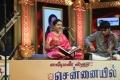 Singer Shoba Chandrasekhar @ Chennaiyil Thiruvaiyaru 2016 (Day 8) Stills