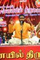 Vocal - Abhishek Raghuram @ Chennaiyil Thiruvaiyaru Season 14 - Day 3 (20th Dec) Stills