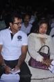 Sarathkumar, Radhika at Chennaiyil Oru Naal Press Meet Stills