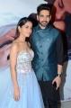 Ruhani Sharma, Sushanth @ Chi La Sow Premiere Show at Cinemax Photos