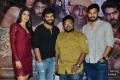 Chikati Gadilo Chithakotudu Movie Thanks Meet Stills