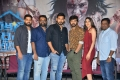 Chikati Gadilo Chithakotudu Movie Trailer Launch Stills