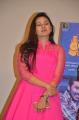 Actress Mrudula Murali @ Chikiku Chikikichu Movie Press Meet Stills