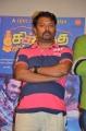 Director N.Rajeshkumar @ Chikiku Chikikichu Movie Press Meet Stills