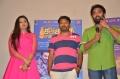 Mrudula Murali, N.Rajeshkumar, Mithun @ Chikiku Chikikichu Press Meet Stills