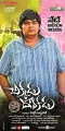 Director Karthik Subbaraj in Chikkadu Dorakadu Telugu Movie Posters