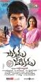 Actor Siddharth in Chikkadu Dorakadu Telugu Movie Posters