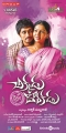 Siddharth & Lakshmi Menon in Chikkadu Dorakadu Movie Posters