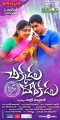 Lakshmi Menon, Siddharth in Chikkadu Dorakadu Telugu Movie Posters