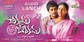 Siddharth & Lakshmi Menon in Chikkadu Dorakadu Telugu Movie Wallpapers