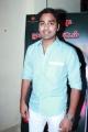 Actor Mithun @ Chikkikku Chikkikichi Audio Launch Stills