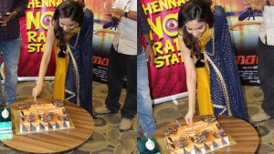 Ritu Varma @ China Tamil Movie Audio Launch Stills