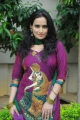 Beautiful Chinmayi Ghatrazu Photo Shoot Gallery