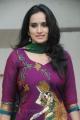 Actress Chinmayi Ghatrazu in Churidar Stills