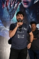 Actor Srikanth @ Chinnari Movie Trailer Launch Stills