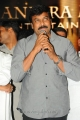 Chiranjeevi Pictures at Hormones Audio Launch