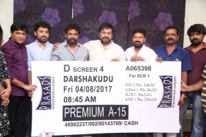 Darshakudu Movie 1st ticket purchased by Mega Star Chiranjeevi Today