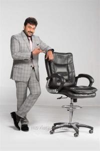 Megastar Chiranjeevi Photoshoot for Meelo Evaru Koteeswarudu (MEK) Images