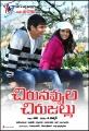 Jiiva, Trisha in Chirunavvula Chirujallu Movie Posters
