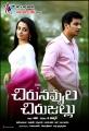 Trisha, Jeeva in Chirunavvula Chirujallu Movie Posters