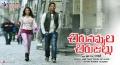 Trisha, Jeeva in Chirunavvula Chirujallu Movie Wallpapers