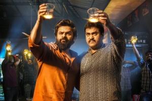 Sai Dharam Tej, Sunil in Chitralahari Movie Images HD