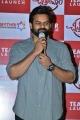 Sai Dharam Tej @ Chitralahari Movie Teaser Launch Stills
